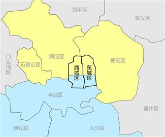 """北京行政区""""缩编""""大核心区试验启幕"""