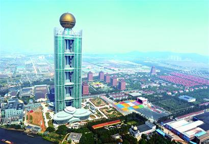 世界前十五高楼