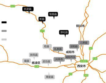陕西咸阳兴平地图
